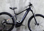 Cannondale Women's Electric Bikes